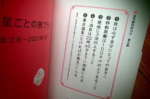 P2180002.JPG
