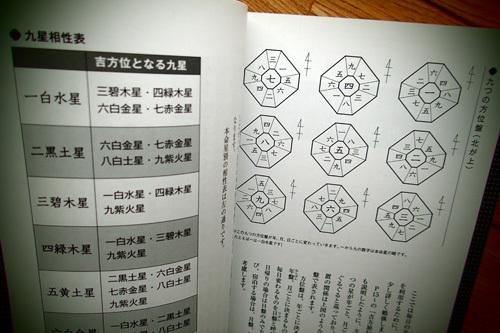 P2180004.JPG