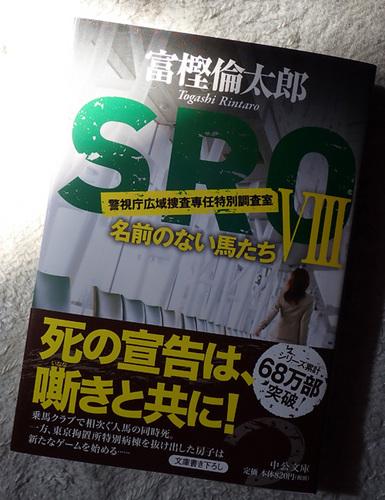 P8050004.JPG