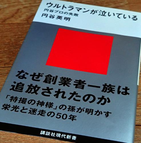 P8170001.JPG