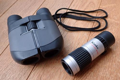 P9050008.JPG