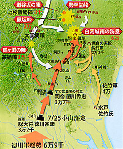 sengoku_map.jpg